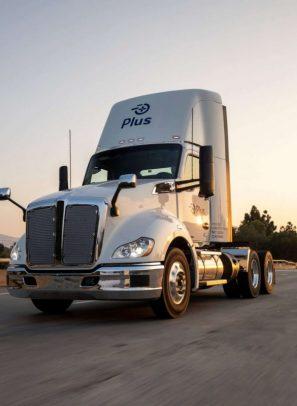 Cummins Partners on Natural Gas Autonomous Trucks